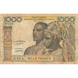 Côte d'Ivoire - Pick 103Al - 1'000 francs - 1977 - Etat : TB-