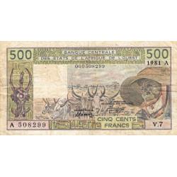 Côte d'Ivoire - Pick 106Ac-1 - 500 francs - Série V.7 - 1981 - Erreur numéro - Etat : TB-