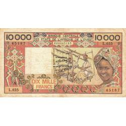 Côte d'Ivoire - Pick 109Ad-2- 10'000 francs - 1988 - Etat : TB