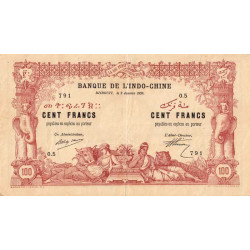 Djibouti - Pick 5 - 100 francs - 02/01/1920 - Etat : SUP-