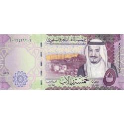 Arabie Saoudite - Pick 38a - 5 riyals - 2016 - Etat : NEUF