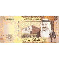 Arabie Saoudite - Pick 39a - 10 riyals - 2016 - Etat : NEUF