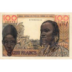 Côte d'Ivoire - Pick 101Ag - 100 francs - 1966 - Etat : SUP+ à SPL