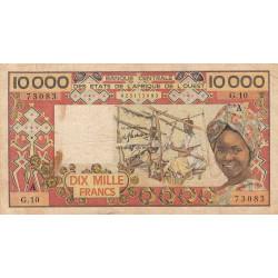 Côte d'Ivoire - Pick 109Ab- 10'000 francs - 1979 - Etat : TB-