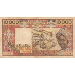 Côte d'Ivoire - Pick 109Ac- 10'000 francs - 1980 - Etat : TB-