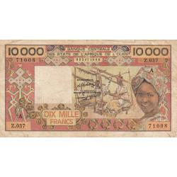 Côte d'Ivoire - Pick 109Ad-2- 10'000 francs - 1988 - Etat : B+