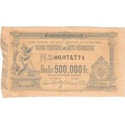 1882 - Paris - Loterie - Union Centrale des Arts Décoratifs - Etat : TTB+