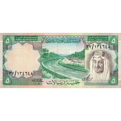 Arabie Saoudite - Pick 17a - 5 riyals - 1977 - Etat : TB+