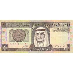 Arabie Saoudite - Pick 21d - 1 riyal - Série 1187 - 1984 - Etat : TB+