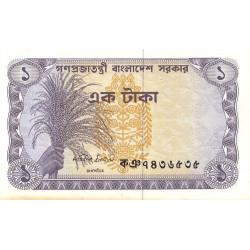 Bangladesh - Pick 5a - 1 taka - 1973 - Etat : SUP