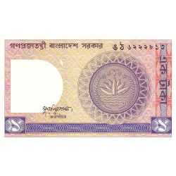 Bangladesh - Pick 6Ba2 - 1 taka - 1983 - Etat : SUP+