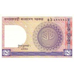 Bangladesh - Pick 6Ba3 - 1 taka - 1985 - Etat : SUP+