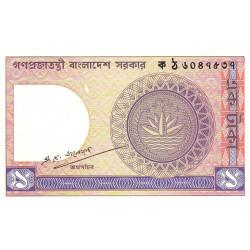 Bangladesh - Pick 6Ba6 - 1 taka - 1989 - Etat : SPL