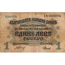 Bulgarie - Pick 14b - 1 lev srebro - 1916 - Etat : TB