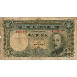 Bulgarie - Pick 50 - 200 leva - 1929 - Etat : B+
