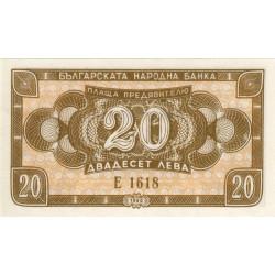Bulgarie - Pick 79 - 20 leva - 1950 - Etat : NEUF