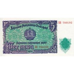 Bulgarie - Pick 82 - 5 leva - 1951 - Etat : NEUF