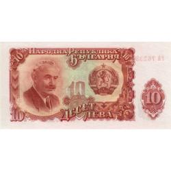 Bulgarie - Pick 83 - 10 leva - 1951 - Etat : NEUF