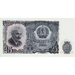 Bulgarie - Pick 84 - 25 leva - 1951 - Etat : NEUF