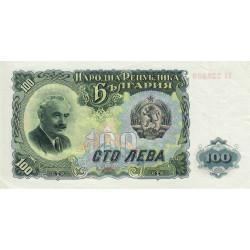 Bulgarie - Pick 86 - 100 leva - 1951 - Etat : SPL