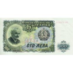 Bulgarie - Pick 86 - 100 leva - 1951 - Etat : NEUF