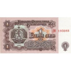 Bulgarie - Pick 88 - 1 lev - 1962 - Etat : NEUF