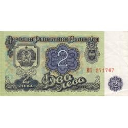 Bulgarie - Pick 89 - 2 leva - 1962 - Etat : NEUF