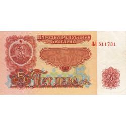 Bulgarie - Pick 95a - 5 leva - 1974 - Etat : SUP