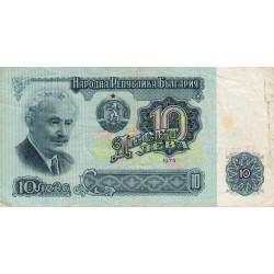 Bulgarie - Pick 96a - 10 leva - 1974 - Etat : TB