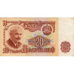 Bulgarie - Pick 97a - 20 leva - 1974 - Etat : TB+