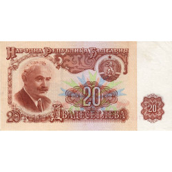 Bulgarie - Pick 97a - 20 leva - 1974 - Etat : TTB+