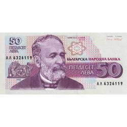 Bulgarie - Pick 101 - 50 leva - 1992 - Etat : NEUF