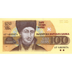 Bulgarie - Pick 102a - 100 leva - 1991 - Etat : NEUF