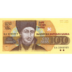 Bulgarie - Pick 102b - 100 leva - 1993 - Etat : NEUF