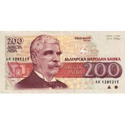 Bulgarie - Pick 103 - 200 leva - 1992 - Etat : TTB+