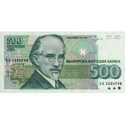 Bulgarie - Pick 104 - 500 leva - 1993 - Etat : TTB+