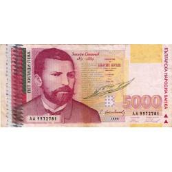 Bulgarie - Pick 108 - 5'000 leva - 1996 - Etat : TB+