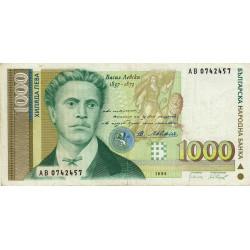 Bulgarie - Pick 105_1 - 1'000 leva - 1994 - Etat : TB+