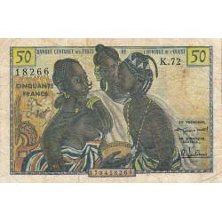 Etats Afrique Ouest - Pick 1 - 50 francs - 1958 - Etat : TB+
