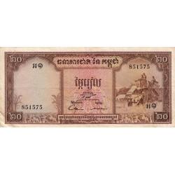 Cambodge - Pick 5d - 20 riels - 1972 - Etat : TTB
