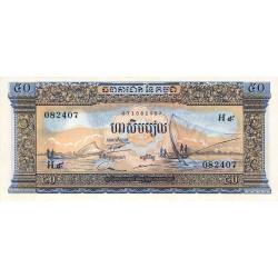Cambodge - Pick 7d - 50 riels - 1972 - Etat : SPL