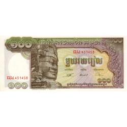 Cambodge - Pick 8c_2 - 100 riels - 1972 - Etat : NEUF