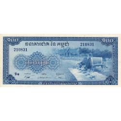 Cambodge - Pick 13b - 100 riels - 1972 - Etat : NEUF