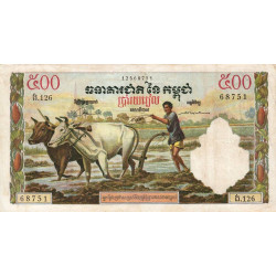 Cambodge - Pick 14d - 500 riels - 1972 - Etat : TB+