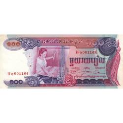 Cambodge - Pick 15b - 100 riels - 1972 - Etat : SPL