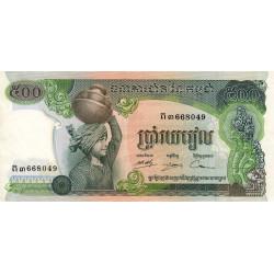 Cambodge - Pick 16b - 500 riels - 1975 - Etat : NEUF
