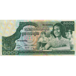 Cambodge - Pick 17 - 1'000 riels - 1972 - Etat : NEUF