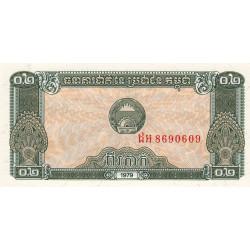 Cambodge - Pick 26 - 0,2 riel - 1979 - Etat : NEUF