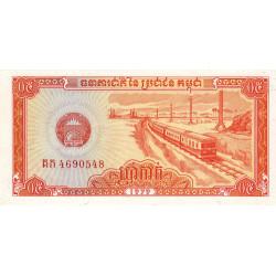 Cambodge - Pick 27 - 0,5 riel - 1979 - Etat : NEUF