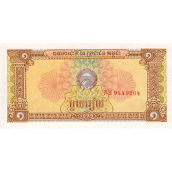Cambodge - Pick 28 - 1 riel - 1979 - Etat : NEUF